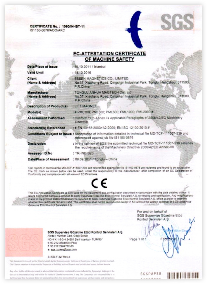 a certificate on permanent lifting magnet manufacturing